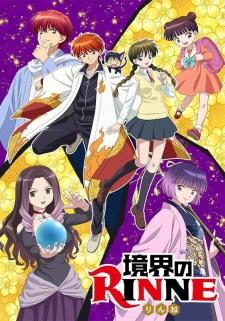 Kyoukai No Rinne (Tv) 3Rd Season Cảnh Giới Luân Hồi Ss3