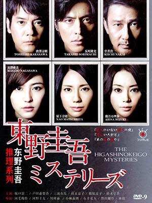Thế Giới Bí Ẩn Của Higashino Keigo - Higashino Keigo Mysteries