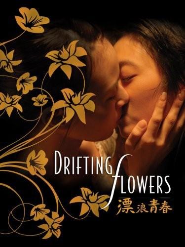 Hoa Dạng - Drifting Flowers