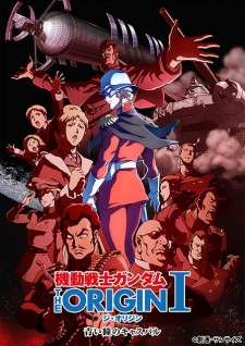 Mobile Suit Gundam: The Origin I