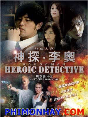 Hiệp Sĩ Gấu Trúc - Heroic Detective