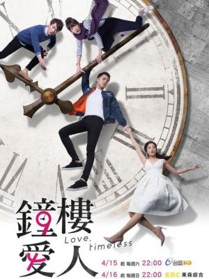 Người Tình Gác Chuông Love, Timeless.Diễn Viên: Mạnh Cảnh Như,Châu Thang Hào,Hoàng Vi Đình