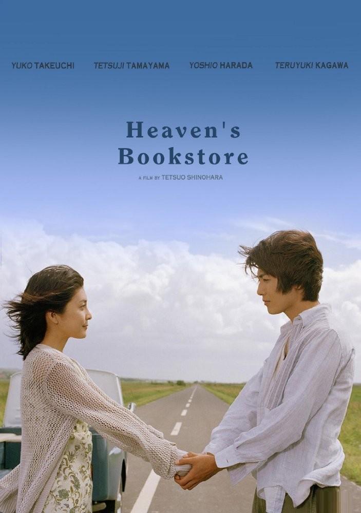 Hiệu Sách Thiên Đường - Heavens Bookstore