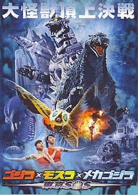 Godzilla: Tokyo Sos Gojira Tai Mosura Tai Mekagojira