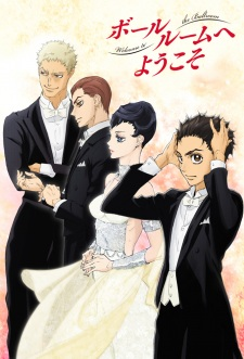 Ballroom E Youkoso - Welcome To The Ballroom