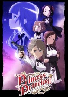 Princess Principal プリンセス・プリンシパル