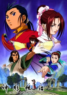 Thần Điêu Đại Hiệp: Shen Diao Xia Lu The Legend Of Condor Hero: Shin Chou Kyou Ryo.Diễn Viên: Zhi Hui Chen,Jun Cao,Mei Ying Wang