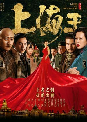 Vua Thượng Hải - Lord Of Shanghai