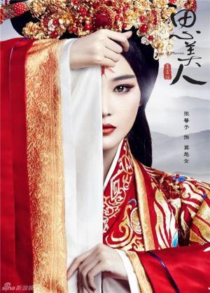 Tư Mỹ Nhân Song Of Phoenix Zhang Xinyu.Diễn Viên: Trương Hiếu Chính,Lương Chấn Hoa,Từ Mạc Ngôn
