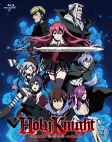 Holy Knight ホーリーナイト