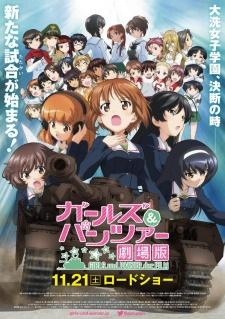 Girls Und Panzer Der Film Gekijouban Girls Und Panzer