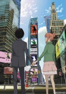 Higashi No Eden Movie I: The King Of Eden - Eden Of The East: Gekijouban I The King Of Eden