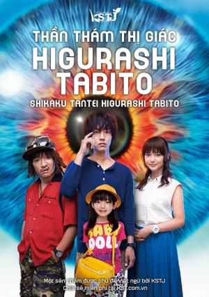 Thần Thám Thị Giác Shikaku Tantei Higurashi Tabito.Diễn Viên: Moeno Sumida,Mikako Tabe,Tori Matsuzaka,Gaku Hamada