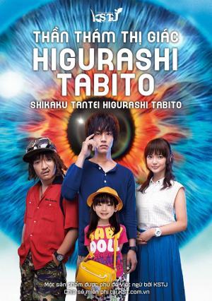 Thần Thám Thị Giác - Shikaku Tantei Higurashi Tabito