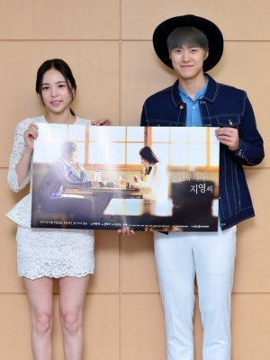 Quý Cô Thích Một Mình Individualist Ms Ji Young.Diễn Viên: Min Hyo Rin,Gong Myung