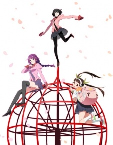 Owarimonogatari 2Nd Season Monogatari Season 9