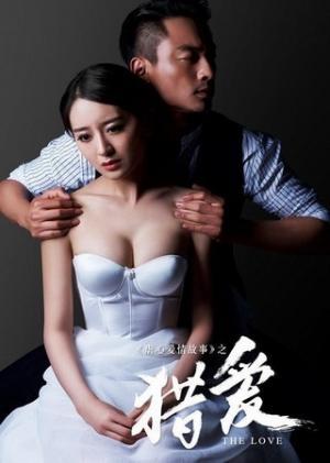 Săn Tình Yêu Love Hunting.Diễn Viên: Scott Adkins,Cung Le,Juju Chan,Marko Zaror