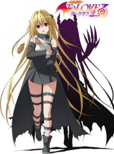 To Love-Ru Darkness 2Nd Ova To Love-Ru Trouble Darkness 2Nd Ova