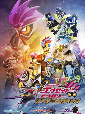 Kamen Rider Ex-Aid Trilogy Another Ending Genm Vs Lazer