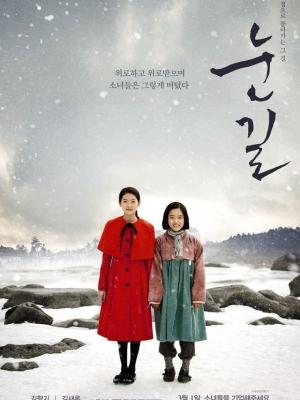 Con Đường Tuyết Rơi Snowy Road.Diễn Viên: Kim Hyang Ki,Kim Sae Ron,Kim Yeong Ok,Cho Soo Hyang,Seo Young Joo,Jang Young Nam