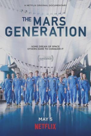 Bước Tiến Sao Hỏa - The Mars Generation