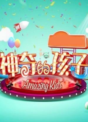 Đứa Trẻ Thần Kỳ Amazing Kids