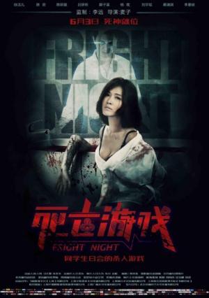 Đêm Kinh Hoàng - Fright Night Thuyết Minh (2016)