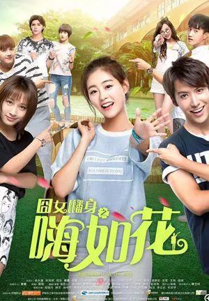 Chào Em, Như Hoa - Hi, Ruhua Việt Sub (2017)