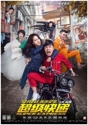 Chuyển Phát Nhanh Siêu Cấp Super Express.Diễn Viên: Trần Hách,Song Ji Hyo,David Belle