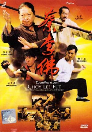 Lò Võ Trung Hoa Choyleefut: Speed Of Light.Diễn Viên: Hồng Kim Bảo,Nguyên Hoa,Hồng Thiên Chiếu