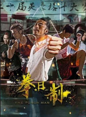 Quyết Đấu Anh Hào The Punch Man.Diễn Viên: Akshay Kumar,Manoj Bajpayee,Anupam Kher