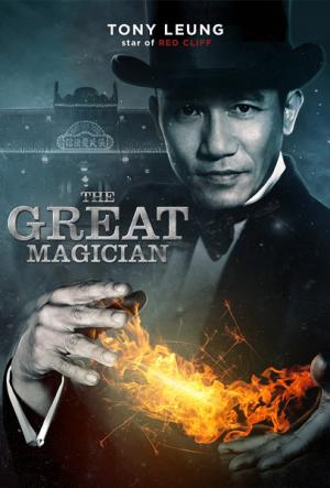 Đại Ảo Thuật Gia - The Great Magician