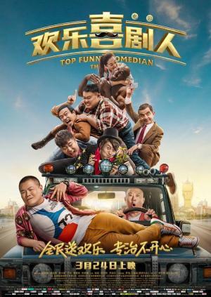 Danh Hài Hội Ngộ - Top Funny Comedian The Movie