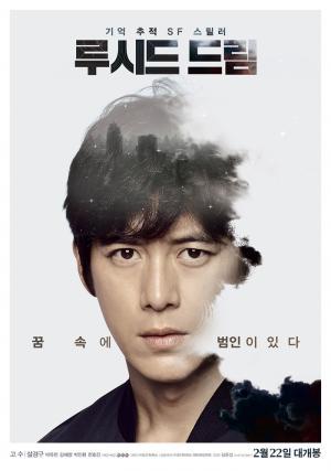 Mơ Tỉnh Lucid Dream.Diễn Viên: Park Yoo Chun,Ko Soo,Sol Kyung,Gu,Kang Hye Jung,Park In Hwan