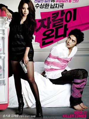 Siêu Sao Và Sát Thủ Codename: Jackal Is Coming.Diễn Viên: Song Ji Hyo,Kim Jae Joong