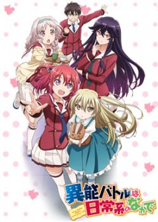 Inou-Battle Wa Nichijou-Kei No Naka De: Inobato, Inou-Battle In The Usually Daze When Supernatural Battles Became Commonplace: Inou Battle Within Everyday Life.Diễn Viên: Fumi Nikaido,Gou Ayano,Yuya Yagira,Rina Kawaei
