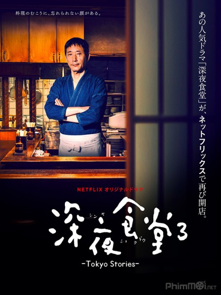 Quán Ăn Đêm Season 3 Midnight Diner: Shinya Shokudo 3.Diễn Viên: Will Kemp,Brinna Kelly,William Forsythe