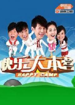 Happy Camp 27/05 - Soái Ca, Mỹ Nữ Cổ Trang
