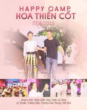 Happy Camp Hoa Thiên Cốt.Diễn Viên: I Chang Wook,Dương Dương,Tỉnh Bách Nhiên,Trương Hàn