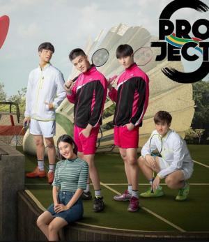 Đường Đua Hy Vọng Project S The Series
