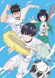 Keppeki Danshi! Aoyama-Kun Cleanliness Boy! Aoyama-Kun