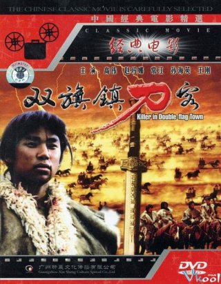 Kiếm Khách Song Kỳ Trấn The Swordsman In Double Flag Town.Diễn Viên: Sha Xuezhou,Zheng Shuang