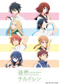 Tsurezure Children Tsure*dure Children, Tsuredure Children