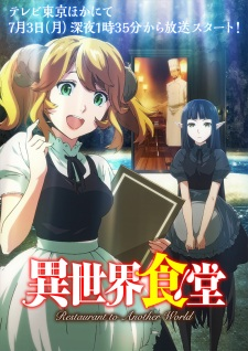 Isekai Shokudou - Restaurant To Another World