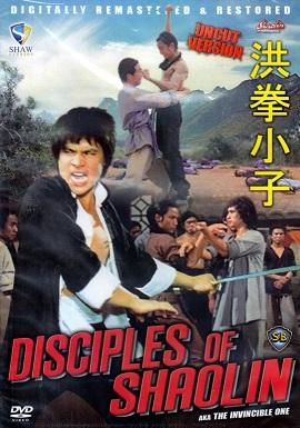 Hồng Quyền Tiểu Tử - Disciples Of Shaolin