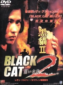 Hắc Miêu 2 - Black Cat 2