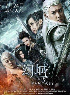 Huyễn Thành: Vương Quốc Ảo Ice Fantasy.Diễn Viên: Từ Kiều,Phùng Thiệu Phong,Mã Thiên Vũ,Lộc Tứ Trinh,Tống Thiến