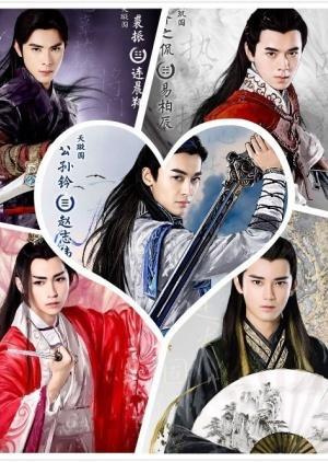 Thích Khách Liệt Truyện Men With Swords.Diễn Viên: Lữ Vân Phong,Liên Thần Tường,Triệu Chí Vĩ