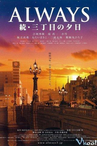 Mãi Mãi Buổi Hoàng Hôn 2 Always: Sunset On Third Street 2.Diễn Viên: Kazuki Koshimizu,Maki Horikita,Shinichi Hatori