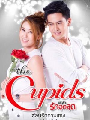 Nàng Sợ Giai Và Họa Sĩ Đào Bông The Cupid Series Part 5.Diễn Viên: Trương Triết Hạn,Mao Hiểu Đồng,Trần Hiểu,Hà Giai Di